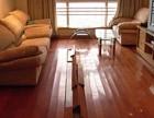 上海嘉定城区木地板故障维修起拱裂缝划痕各种地板故障