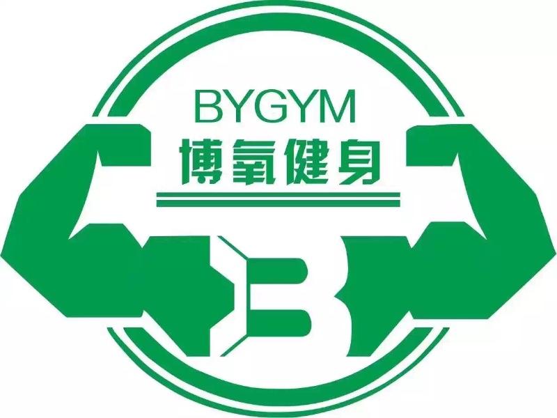 博氧健身1S店