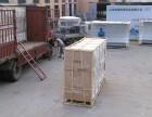 定做生产日照风幕柜环岛风幕柜带门立式风冷保鲜柜