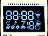 LCD液晶显示屏,断码液晶屏,LED背光源