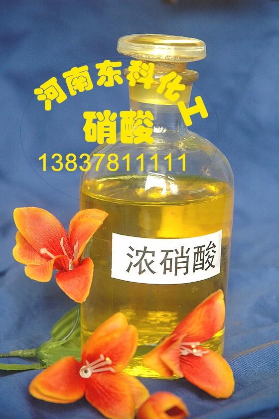 工业合成硫酸98%,92.5%,104.5%,厂家低价销售