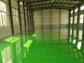 临沂平邑环氧树脂地坪漆材料供应商