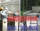 龙泉驿 监控门禁系统 安防系统维修安装
