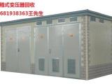 宁波电力变压器回收(全心全意为您服务)