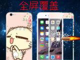 苹果6彩色钢化膜iphone6钢化玻璃膜全覆盖6plus手机彩膜
