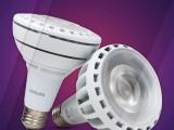 高价回收飞利浦飞凡PAR30 20W 32W瓦LED射灯灯泡