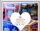 南京室内装修设计需要学什么南京哪家室内装修设计培