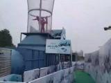 安庆景区新型游乐设备垂直风洞租售