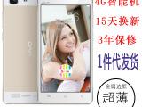 vivo X5智能机 4g vivo手机vivo智能机手机移动4