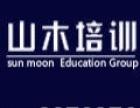潍坊学习韩语出国留学、等级考试到山木培训