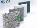 铝方通,铝方管,铝单板,铝扣板,铝格栅厂家直销