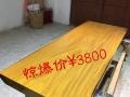 厂家直销 各种材质进口实木大板办公桌 餐桌 会议桌