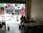 新市医院北侧韵欣苑商业街 酒楼餐饮 商业街卖场