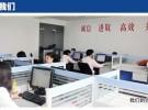 上海市天地华宇物流公司