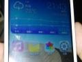 联想手机9.5新