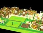 奔跑吧儿童乐园 拓展儿童娱乐市场好项目