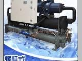 一体化螺杆式水冷冰水机组、工业一体化冷水机、大型专业制冷设备