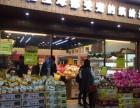 2017较受欢迎的水果店加盟就选果缤纷