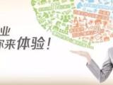 连云港海州区安利公司如何招代理商海州区安利实体店地址电话