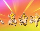 珠海吉大、斗门师资最好的课外补习班-华升教育