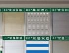 安装维修各类卷闸门、铝合金门窗、欢迎来电咨询