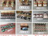 台湾金丰冲床保养,ormon预调计数器-大量现货PDH-19