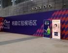 无锡爱家康全铝家居入驻2018中国国际青年电影展主会场