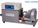 ZHRF900G-5管道加热风机管道热风吹干机工业控制热风机
