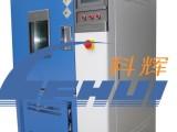 武汉KH/QL-100小型橡胶臭氧老化试验箱厂家