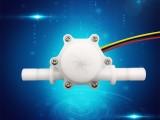 G3/8流量传感器直插管水流量计霍尔流量传感器