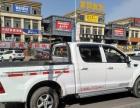 全新皮卡车小型搬家拉货泸州各县乡镇成都重庆云南贵州