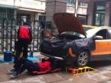 上海汽车紧急维修,附近送油搭电