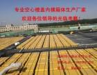 郑州钧宁建材有限公司空心楼盖内模生产厂家报价