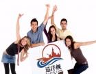 上海专业公司年会策划 公司团建年会 企业拓展年会