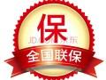 欢迎访问-东莞东城五羊热水器售后服务维修官方网站电话