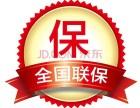 欢迎进入-株洲五羊消毒柜(各中心)售后服务网站电话