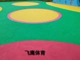 厂家承接 幼儿园epdm塑胶场地 幼儿园室外塑胶地面施工