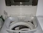 海尔全自动洗衣机,八成新,7公斤,节水省电噪音低,超级好用