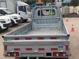 成都纯电动2.7米厢式货车出售