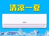 1.5匹KFR-35GW冷暖空调批发 特价空调批发零售