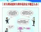 宁波镇海商标注册专利申请的首选代理宁波海涛知识产权