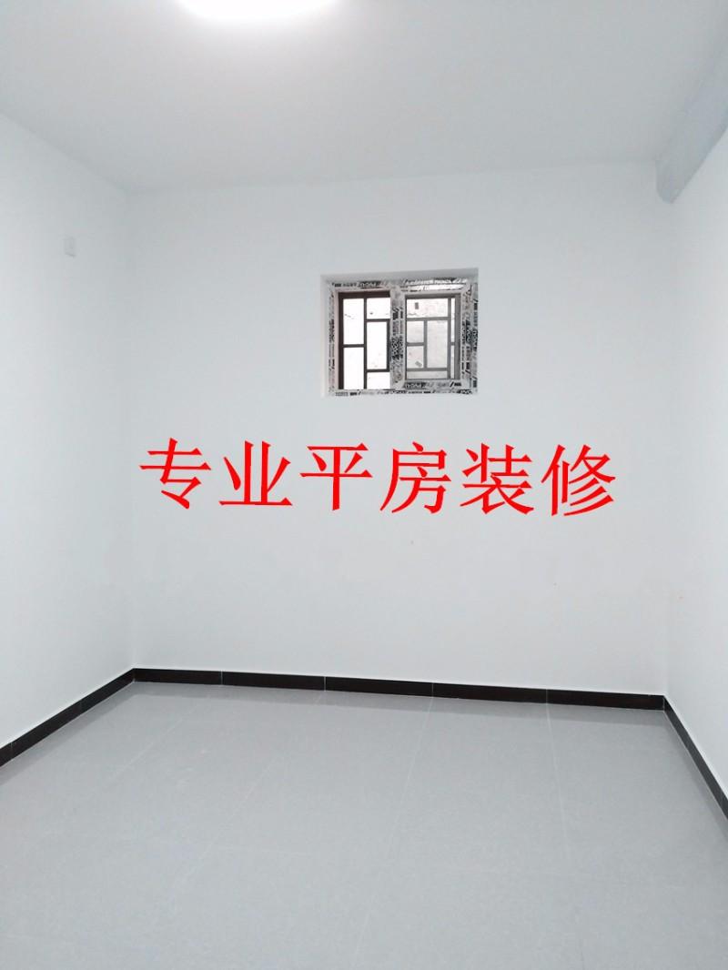 南方诚信专业平房装修改造 室内搭阁楼 打隔断