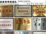 大连韩语培训班,韩语口语,就选迪派外语培训学校
