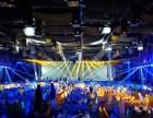 庆典会议会展活动策划执行 灯光音响设备租赁