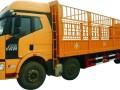 巫山发物流专线回头车返空车整车拉货就找物流货运托运信息部