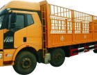 息烽县找回头车返空车拉货就找物流货运托运信息部-专线货运