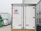 转让 冷藏车4.2米现车(2017报价)