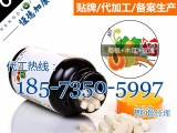 代工贴牌生产葛根木瓜玫瑰压片糖果OEM定制加工厂