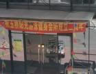 新华小区,人民广场,东方生活区玉桥阳光游泳健身会所