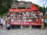 深圳横岗成人高考2021招生开始啦